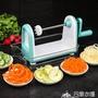 家用多功能三合一手搖旋轉切菜器螺旋形切絲切片刨絲機切菜機神器 -可卡衣櫃