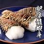【海鮮王】巨霸XL級去頭龍蝦身 4隻組(210g±10%/隻)