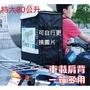 【熱銷保溫袋】特大80公升保溫保冷外送袋 機車便當外送箱 飲料外送保冷袋 保溫箱