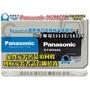 *捷睿電池*Panasonic國際免保養汽車電池562H25L 12V 62AH(同 56224) ELANTRA