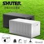 樹德🔥 摺疊物流箱 摺疊籃 耐重 高荷重 大容量 FB-6432 FB-6040L 多色可選 新產品上市 台灣製造