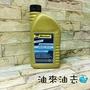 油來油去🐳 德國 萊茵 SWD 全合成機油 LL3 5w30 5w-30 機油 長效型