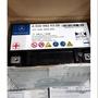 Benz 原廠 輔助電瓶 小電瓶 GLA W463 W212 W218 W222 45AMG G55 E63 E400