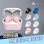 【OMIX】Y6真無線半入耳式運動藍牙耳機(左右耳雙主機)