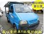 自售(妖受俗代步車)2001年鈴木SUZUKI馬上發CARRY1.3手排/貨車/帆布