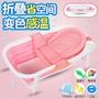 嬰兒摺疊浴盆寶寶洗澡大號新生兒童浴桶小孩沐浴可坐躺通用品QM 美芭