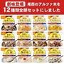 現貨到!日本預購 ╳ 尾西沖泡式即食飯|外出|旅行|登山|似香積飯|乾燥飯|防災食品|100%日本國產米|輕量化(140元)