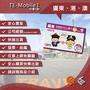 廣東 中國 大陸 香港 澳門 中港澳 上網 網路 網卡 上網卡 網路卡 旅遊卡 旅行卡 手機卡 SIM卡 數據卡