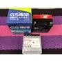 GS 電池 統力機車電瓶 GTX5L-BS 5號電池 統力電瓶