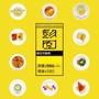 彭園 壹品宴 平假日餐券 全台通用 湘菜料理彭園餐飲集團餐廳松露+花膠套餐券