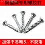 擴大鏡☃❂不銹鋼螺紋釘子 M8平圓頭自攻水泥鋼釘防盜網固定螺絲 鍍鋅螺紋釘