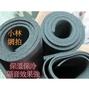 防燄耐高溫不粉化保溫管保溫板泡棉管隔音板保冷泡棉隔音隔熱鐵管銅管水管包覆尺寸眾多