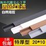 裝飾線槽明線電纜電線背膠保護槽電工線路壓線板電線槽暗盒明