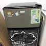 【Frigidaire 富及第】90L雙門小冰箱 .二手出清,單身/學生優選/獨立冷凍/自取