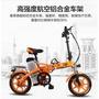 【 新品】普萊德代駕專用電動自行車折疊式電動車14寸成人迷妳電瓶車鋰電池