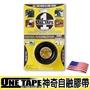 【ONE TAPE】美國神奇自融膠帶-黑(自融膠帶)