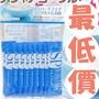 【克菲爾kefir】現貨!最新效期2019.07 日本優格-鮮奶輕優格菌粉