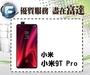 【空機直購價12800元】Xiaomi 小米 9T PRO (8G/256G) 6.39吋