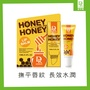 Dr.Hsieh Honey Honey純蜜護唇膏10ml