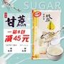 臺灣百分百純蔗甘蔗液糖臺糖糖漿奶茶飲品店調味專用3kg竹蔗糖漿