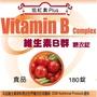 三多 維生素B群 茄紅素 PLUS 糖衣錠 180粒 特殊品