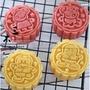 加厚款【現貨50g】小豬小鴨1桶+4片裝月餅模具套裝 圓形月餅模 綠豆糕 南瓜餅 年糕模子   烘焙工具
