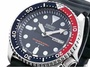 BNIB Seiko Automatic Diver's 200m Made in Japan SKX009 SKX009J1 SKX009J Men's Watch