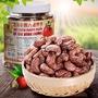兩天發貨-越南八婆腰果和生500克特價 新鮮飽滿帶皮鹽焗腰果 平陽八婆腰果