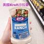 「凱希的美國百元柑仔店」美國進口 Kraft 卡夫 沙拉醬 Salad Dressing 1入 16oz