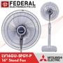 Mitsubishi LV16GU-SFGY-P 16inch Stand Fan / Soft Grey / 3yr Motor Warranty