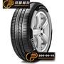 琪積輪胎 PIRELLI 倍耐力 P7 EVO 高雄輪胎 205-60-16 全系列完工價歡迎詢問