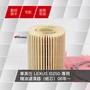 〖CARMAX 車美仕〗 IS250 專用 機油芯 紙芯  06年之後 LEXUS 機油濾清器 超取 貨到付款
