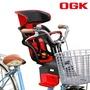 日本OGK自行車兒童座椅前座椅安全座椅電動車寶寶座椅嬰兒座椅