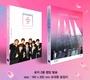 防彈少年團 BTS - PHOTOS [WE ARE TOGETHER THIS SPRING DAY] 寫真書 (韓國進口版)