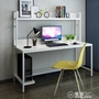 電腦桌台式家用書桌書架組合簡約現代辦公桌寫字台學習桌子雙人位WD   電購3C