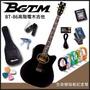 ★2017團購方案★BGTM BT-86BK 生命樹指板電木吉他
