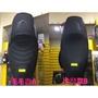 蘆洲茂盛*MTRT 毛毛蟲 椅墊 椅墊 FORCE FORCE155 坐墊 座墊 椅襯 墊  沙發座墊  不交換