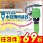 全新專利神奇伸縮水管水龍頭專用轉接器~廚房浴室快速接頭水龍頭【KB02009】 i-Style居家生活