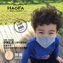 【HAOFA】口罩 平價 N95『3D 氣密型立體口罩』『活性碳兒童款』四層 活性碳口罩 50入/包 台灣製造