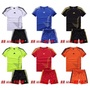 【特價3套1050】Adidas運動套裝 愛迪達運動套裝 NIKE運動套裝 耐吉運動套裝 兒童足球服 短袖短褲 大童童裝