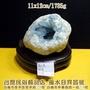 藍晶洞~天青石~1785g