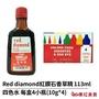 [299免運] 美廚Red Diamond紅鑽石香草精 113g 四色水 食用著色劑 烘焙材料 173565334