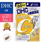 [空運日本現貨]DHC 維他命C 20日分(40粒)/60日分(120粒)  維他命B2