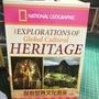 藍光影片~探索世界文化遺產