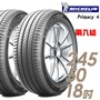 【Michelin 米其林】PRIMACY 4 高性能輪胎_送專業安裝 兩入組_245/50/18(PRI4)