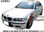 BMW E46 NEW STYLE M-TECHNIK 2代前保桿空力套件99-04 (含霧燈 配件)