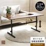 【Akira】多功能120cm大桌面方管成長升降桌/工作桌/書桌/電腦桌(可耐重80公斤)