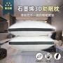 【You Can Buy】高科技石墨烯3D助眠枕(枕頭)