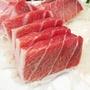 【華得水產】黑鮪魚上腹1件組(700g/整條/未切)