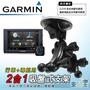 GARMIN【4695R PLUS/4592R PLUS】導航+行車記錄器【二合一吸盤式支架】↘399元~DA10